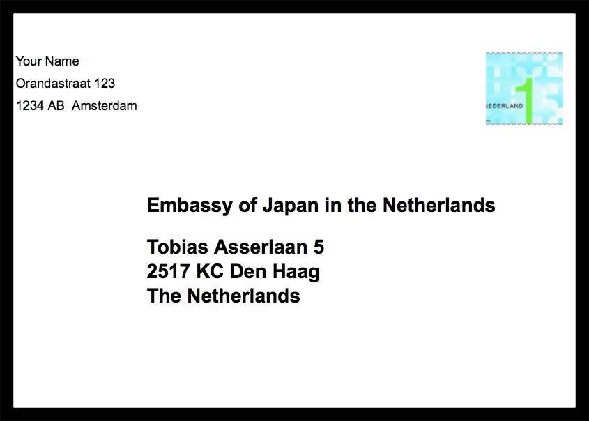 郵便物へのオランダ住所表記例