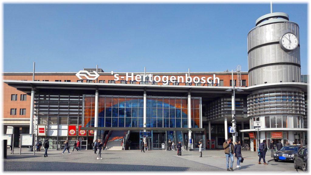 スヘルトーヘンボス駅