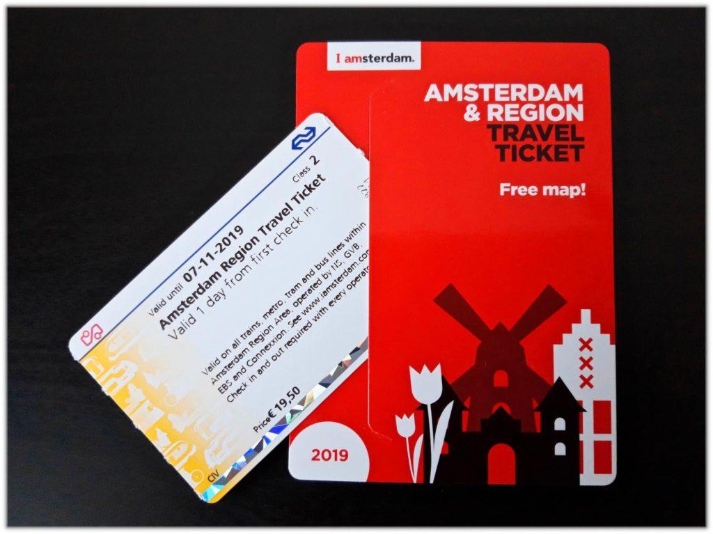 アムステルダムの乗り物に便利なチケット