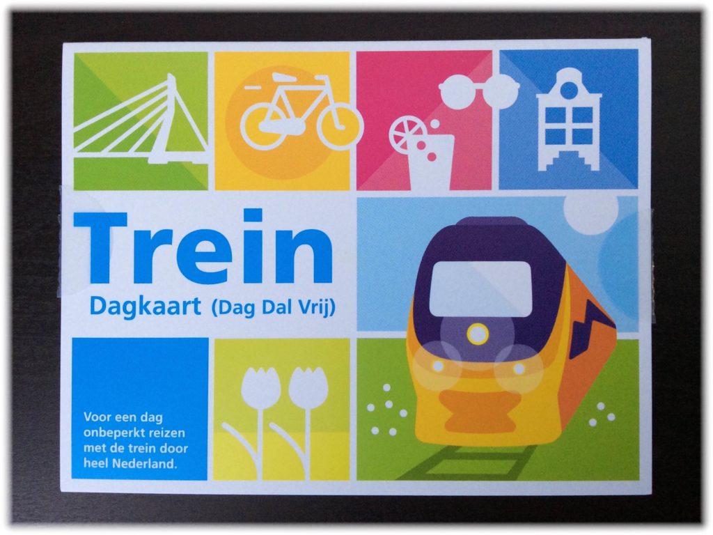オランダ鉄道割引切符