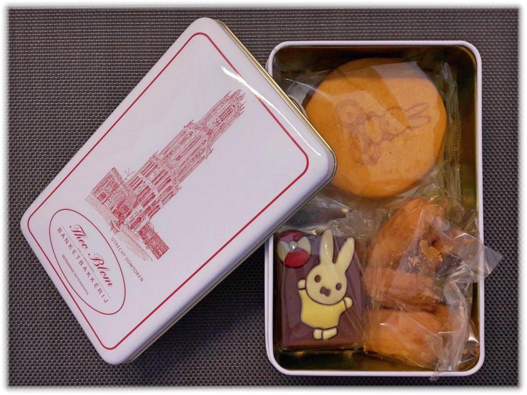ミッフィーのバタークッキーセット