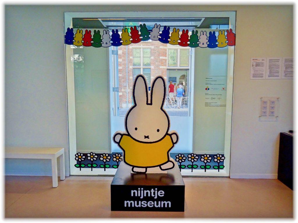 ミッフィー博物館