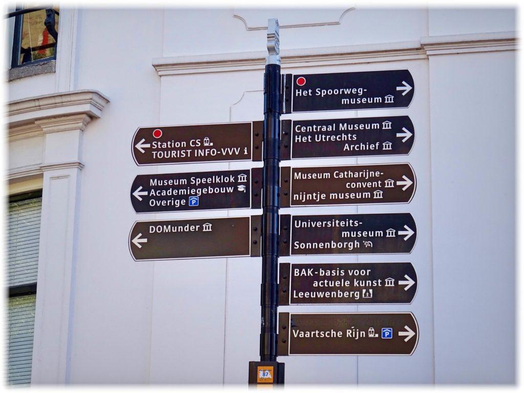 ユトレヒトのストリートサイン