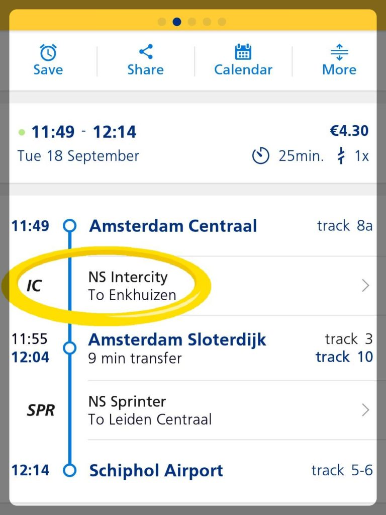 NSアプリ列車について