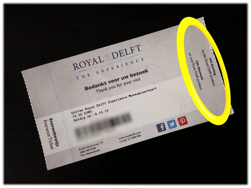 ロイヤルデルフトのチケット