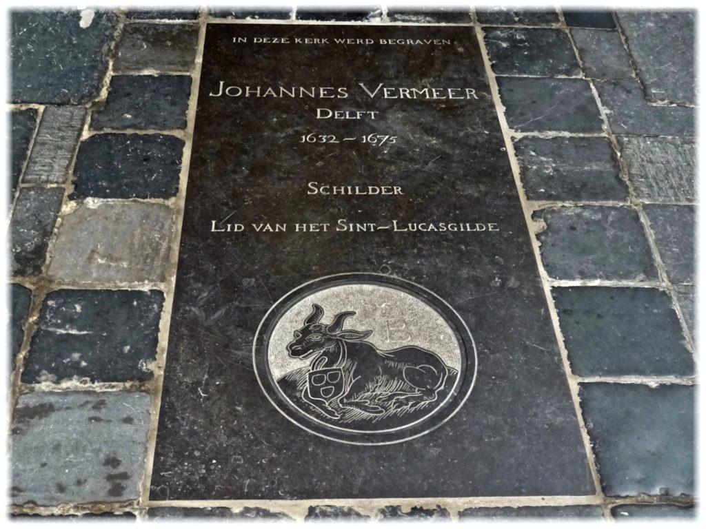 フェルメール第2の墓石