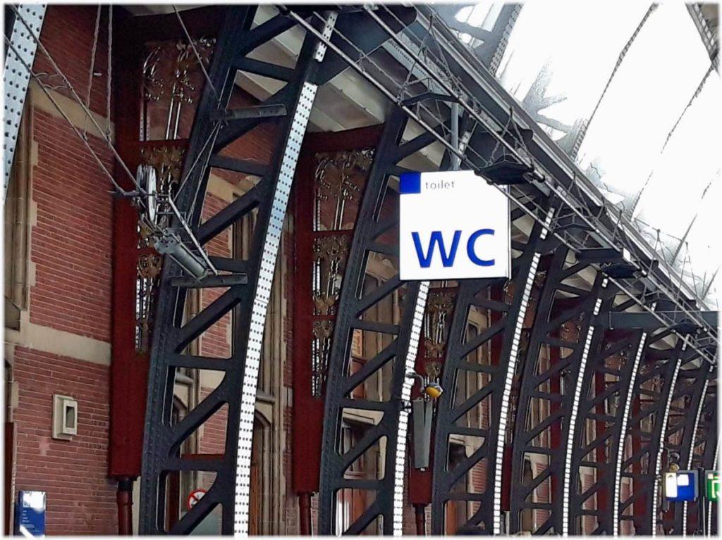 アムステルダム駅のトイレ
