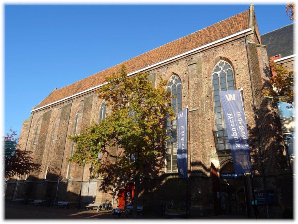 ワーンダース書店の建物