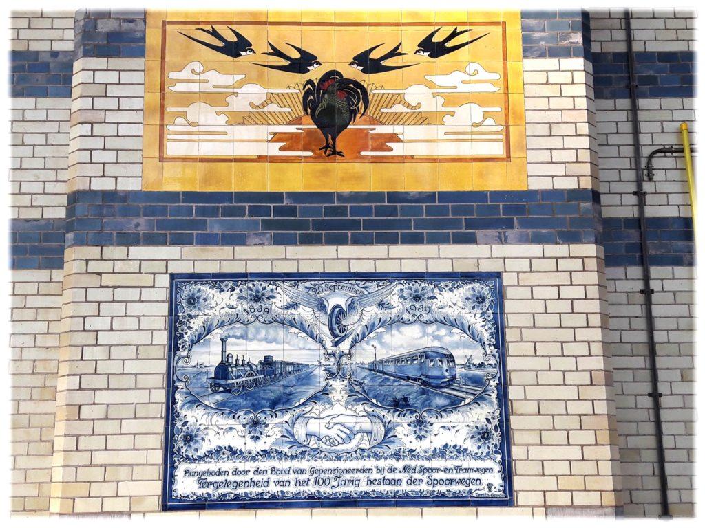 ハーレム駅構内のタイルの絵
