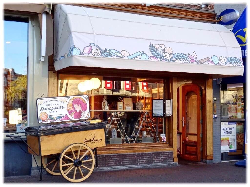 ゴーダ・カンプハウゼンのお店