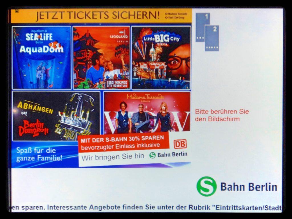 ベルリン自動券売機の初期画面
