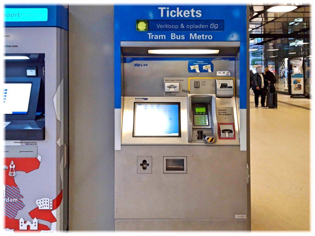 アムステルダムGVB自動券売機