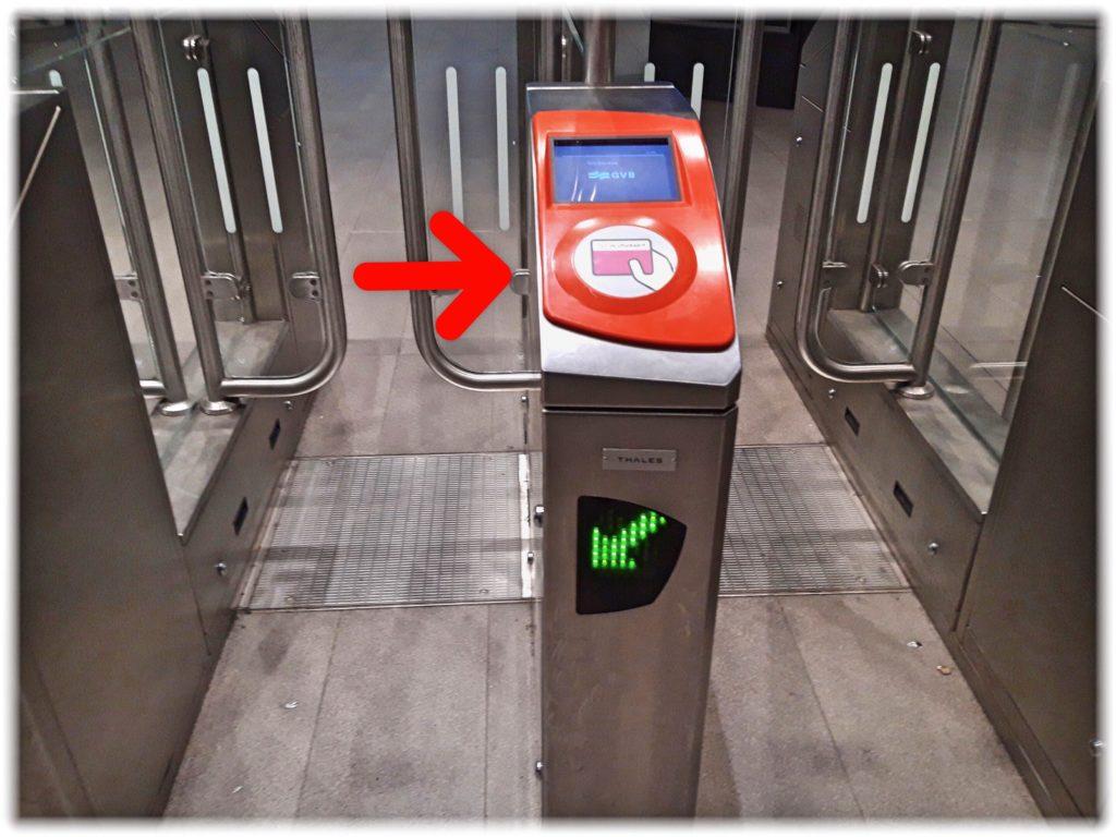 アムステルダム地下鉄の改札
