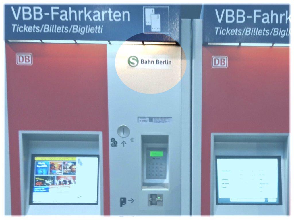 市内共通券対応の券売機