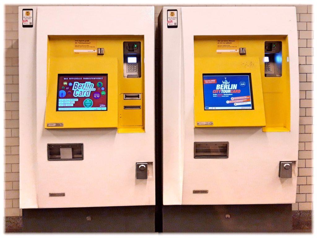 ベルリンBVGの自動券売機