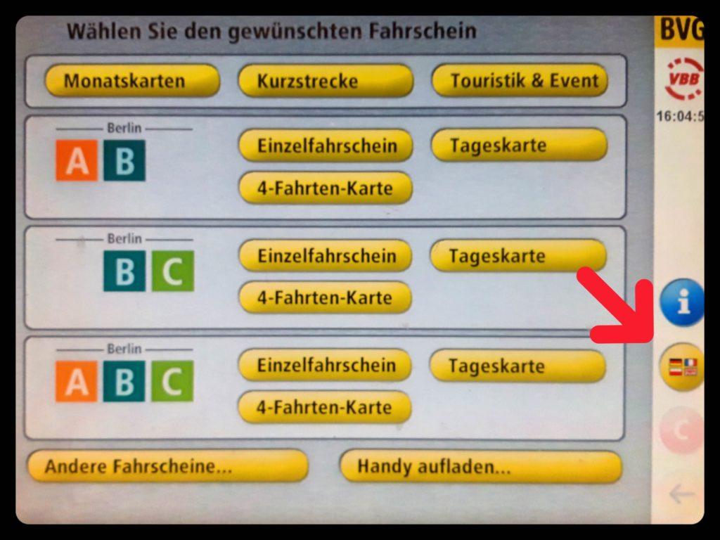 BVG自動券売機のドイツ語画面