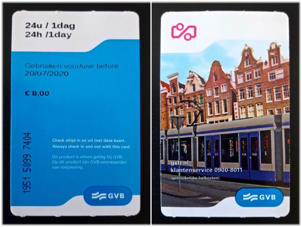 アムステルダムの乗車チケット