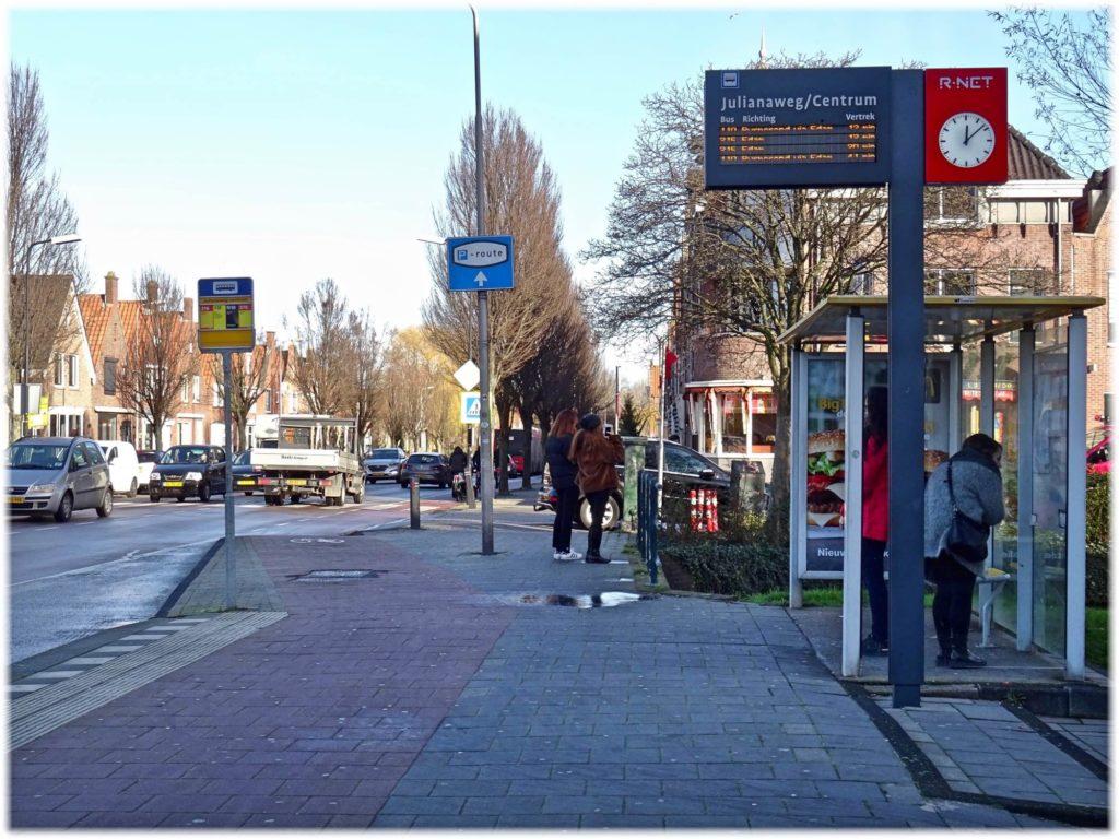 バス停フォーレンダム