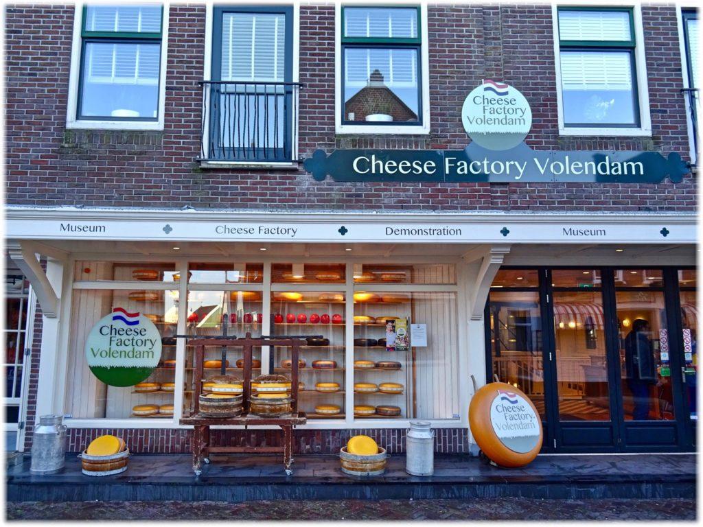 フォーレンダムのチーズファクトリー