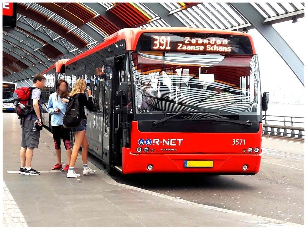 ザーンセスカンス行きのバス