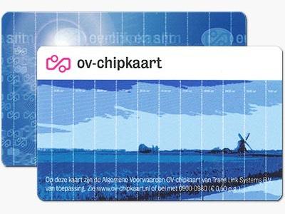 匿名のOVチップカード