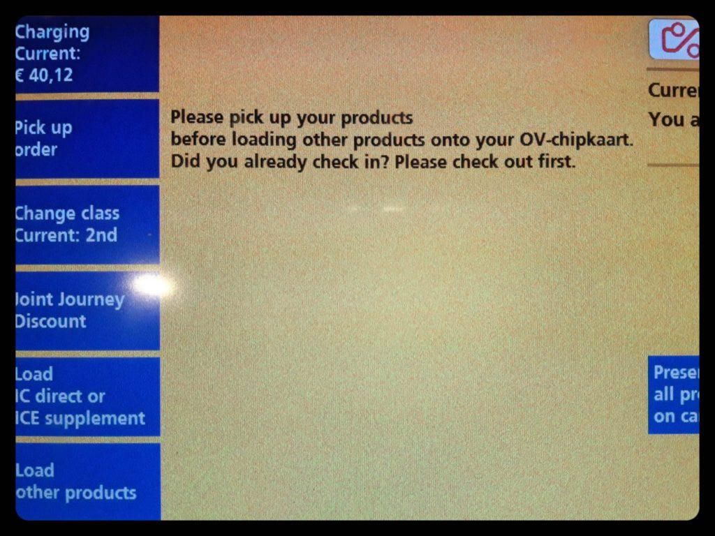 OVチップカードのチャージメニュー