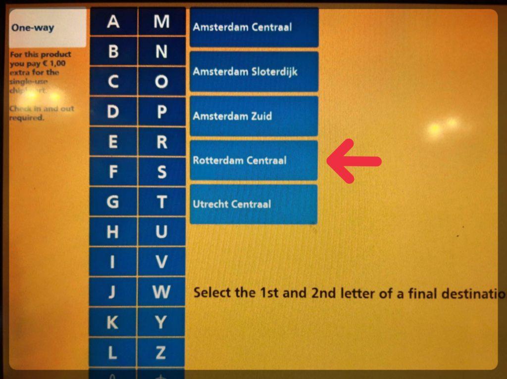 券売機でロッテルダムを選択
