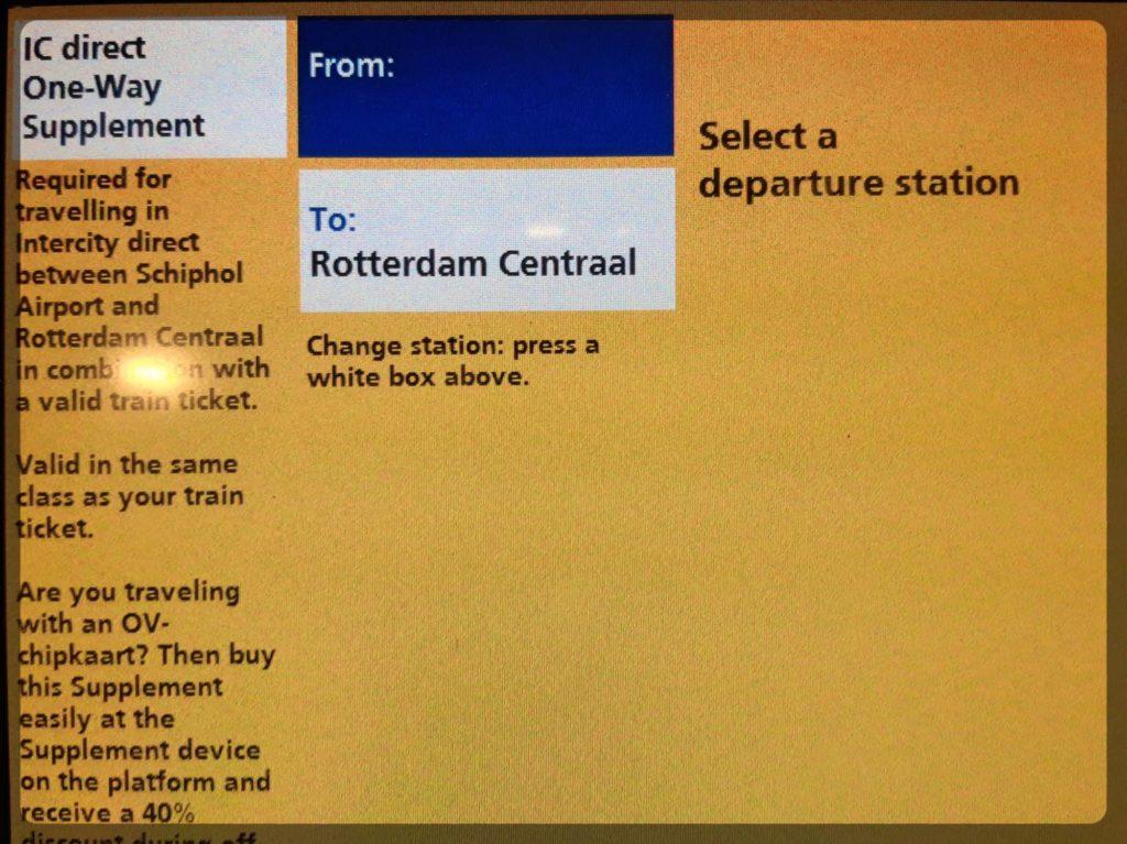 出発駅の選択