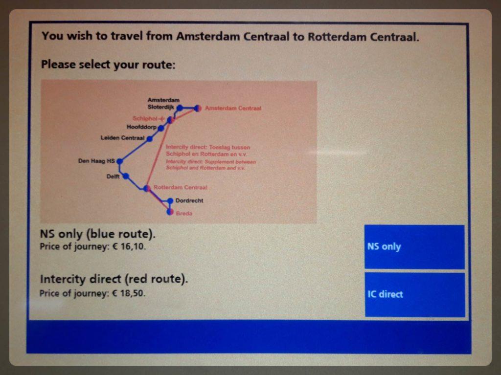 アムステルダムからロッテルダムへのチケット