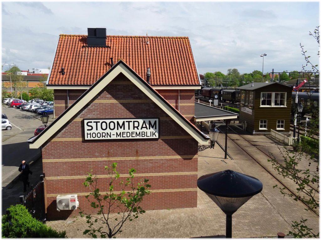 蒸気機関車のホールン駅