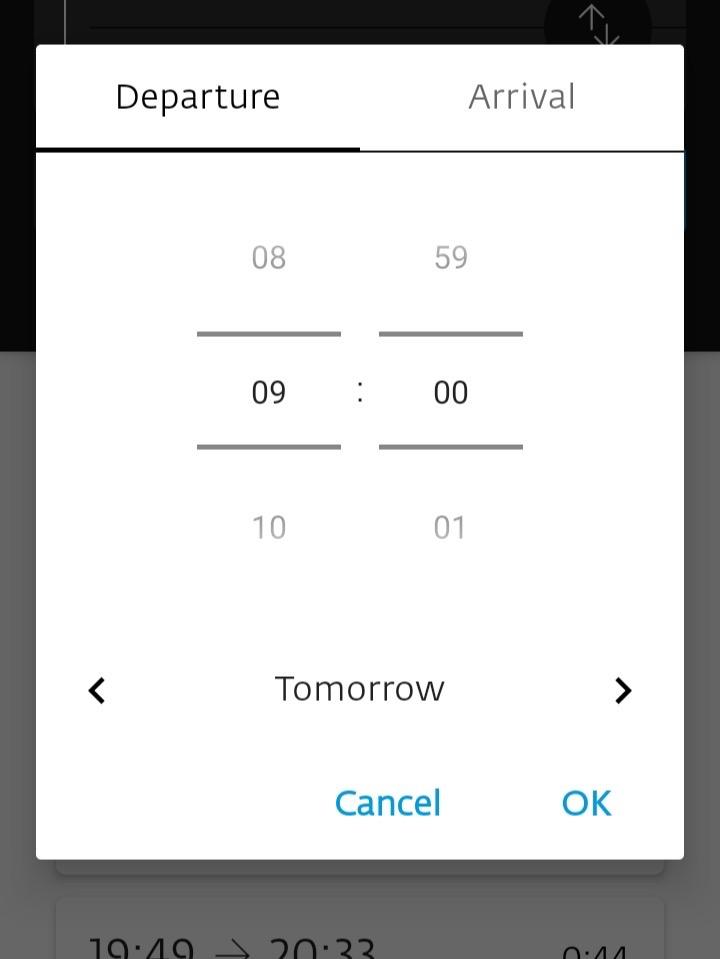 アプリの日時設定