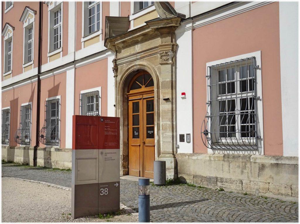 修道院ミュージアムの入り口
