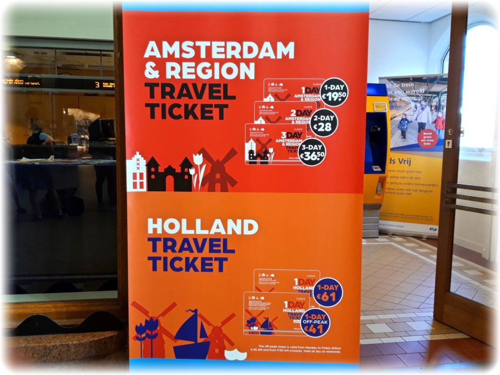 オランダの便利なトラベルチケット