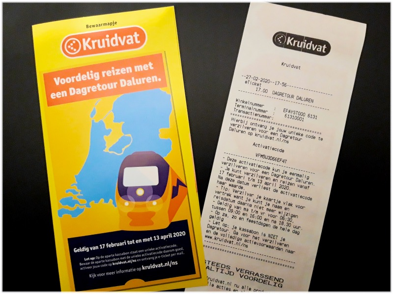オランダ鉄道の割引券