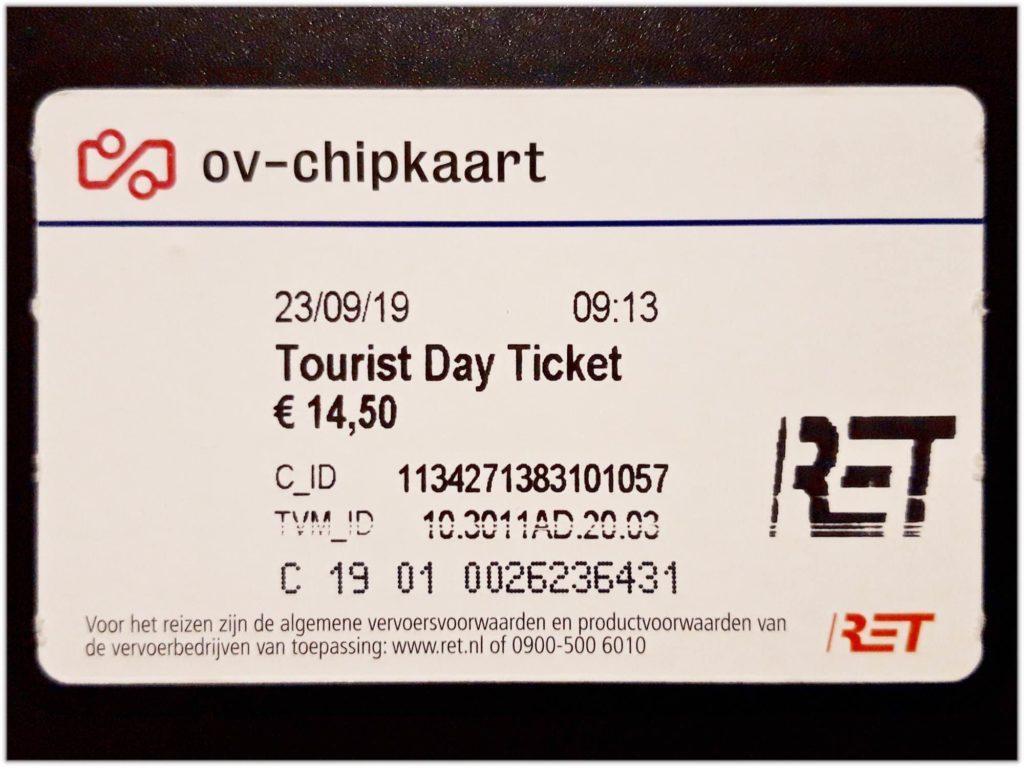 自動券売機で購入したチケット