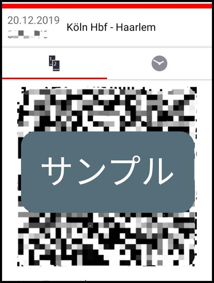 アプリのチケット