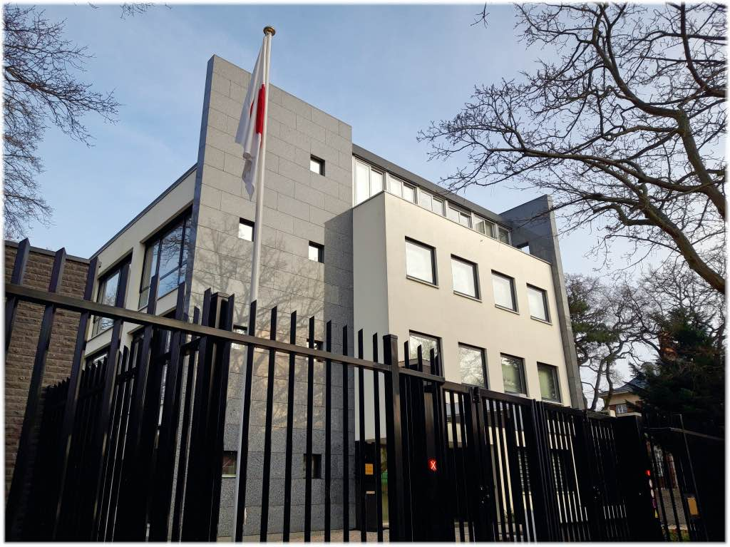 オランダの日本大使館
