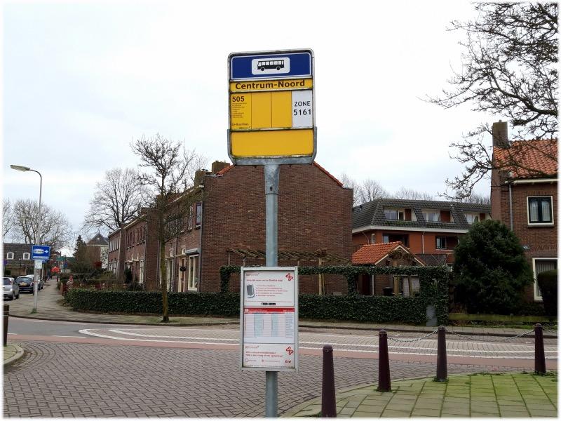 バス停セントラムノールド