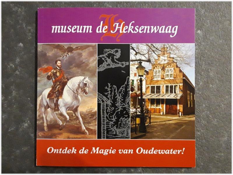 博物館のガイドブック