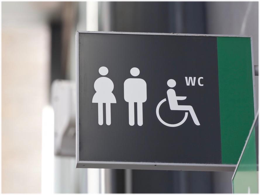 オランダでのトイレのアプリ