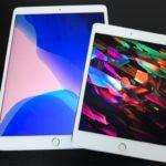 iPadとミニ