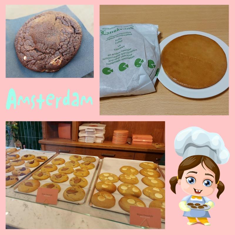 アムステルダムのクッキー店