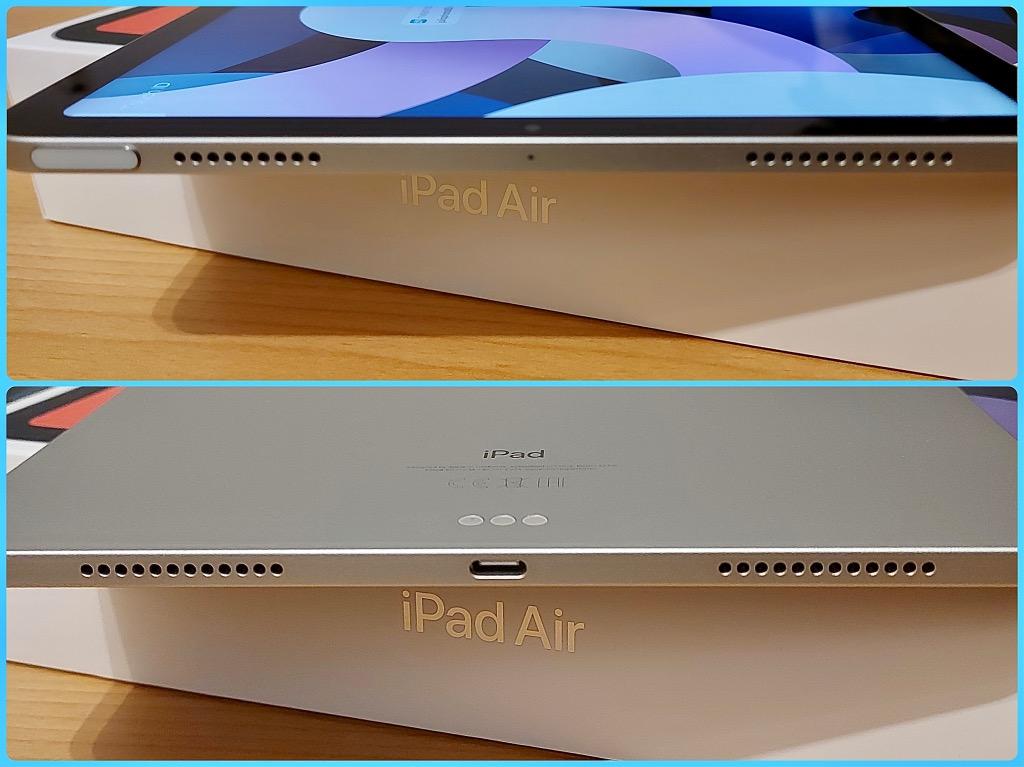 iPadに二つあるスピーカー