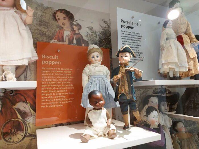 おもちゃ博物館2